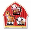 Puzzle lemn jumbo Ferma - Melissa and Doug MD 2054