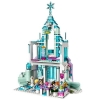 Interior castel magic de ghata Elsa LEGO 41148