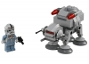 Jucarie LEGO Starwars 75075 - AT-AT