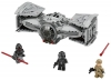 Set constructie LEGO Starwars 75082 - TIE Advanced Prototype