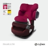 Cybex Pallas 2 Fix Poppy red