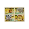 Set 4 puzzle lemn Safari - Melissa and Doug MD 9366