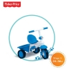 Tricicleta Fisher Price - 24 luni+